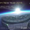 2016新年のご挨拶