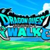 最大のライバル「ドラゴンクエストウォーク(ドラクエGO)」まじでドラクエの位置ゲーキタ!ベータ版11月スタート【ポケモンGO】