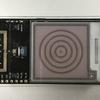 NFC機器と高周波利用設備の型式指定申請