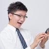 続:突然、iPhoneのタッチパネルが反応しなくなった…。そろそろ機種変更の時期なのかな?《結果報告編》