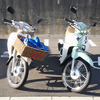 【逆輸入バイク】ベトナム製のHONDAスーパーカブ「スーパードリーム110」を13万5千円で購入しました