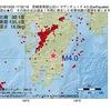 2016年10月25日 17時52分 宮崎県南部山沿いでM4.0の地震