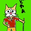 【Fairway Go!!】ゴルフウェア選びは難しい