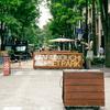 MARUNOUCHI STREET PARK