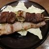 オヤジの焼鳥放浪記 番外 美味しい焼鳥食べたい!