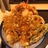 【正直すぎる食レポ】てんやの一本釣りかつおとあさりのかき揚げ天丼を採点してみた!