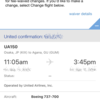 United Airlines waive change fees with original travel dates of March 9 through April 30