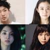 第30回記念特別企画 Japan Now部門女優特集