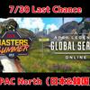 【結果速報】GLL Apex Legends Masters Summer APAC North Last Chance