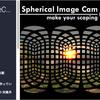 SphericalImageCam Unityエディタ内で超綺麗な360度全天周パノラマ映像を撮影する「日本作者さん」のスクリプト