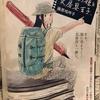 【文房具マンガ】「きまじめ姫と文房具王子」第16話
