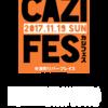 【2017年度版】イベントカレンダー東京2017 | 【247】イベント新着(11/11)
