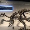 国立科学博物館「恐竜博2019」へ