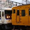 広島駅 開かずの踏切で黄色い115系の撮影 ③