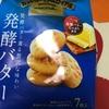 1/29(水) カントリーマアム ロイヤル 発酵バター味だよ