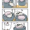 【犬漫画】ビーズクッション(パグの鏡餅)