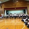 吹奏楽部 中学校ブロック地区別音楽会