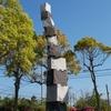 城岬公園 彫刻放浪:高松編(7)