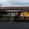 山陰最古の駅舎『御来屋駅』
