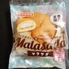 ヤマザキ マラサダ(ミルクホイップ)マカダミアナッツ入り