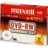 maxell データ用 DVD-RW 4.7GB 4倍速対応 インクジェットプリンタ対応ホワイト 5枚