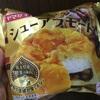山崎製パン シューアラモード  熊本県産和栗あん&ホイップ  食べてみた感想