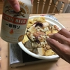 寒い日の晩御飯はおでんに決まり♫節約おでん(*^_^*)
