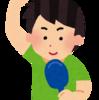 【決定版】モテる男の身だしなみ〜ヘアセットとスト値上げ〜