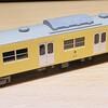 TOMYTEC 鉄道コレクション 西武鉄道2000系 まとめて その4