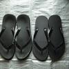 欲しかった「島ぞうり」が『東京靴流通センター』に売られていたので買いました
