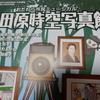 8月26日(土)、27日(日)開催 おだわら市民ミュージカル 小田原時空写真館
