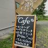 屋久島カレー事情 第84回 ちゃんと知ってちゃんと楽しむ  原 木村珈琲のドライカレー