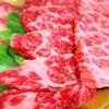 新しく買ったティファールのフライパンで国産牛を焼いてみたよ【飯テロ】