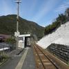 肥薩線-4:鎌瀬駅