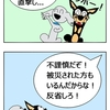 台風キャッホー