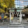千代田区②神田明神 三宿稲荷神社と金刀比羅神社と水盤