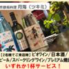 (6/4 お知らせ)新しいお店・クーポン、レポートが追加されました!