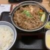 【吉野家】初めて食べた牛すき鍋膳