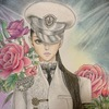 ミスティカより【軍服の女性】ステージ上の歌手をイメージして塗ってみた