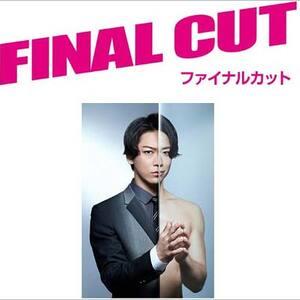 FINAL CUT 1話感想 ついに始動母の復讐ターゲットは井出正弥(杉本哲太)