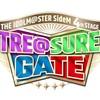限りない未来だったのさSTAGE OF DREAM!~TRE@SURE GATE~