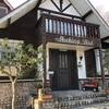岡山県牛窓・ペットと泊まれる宿 モッキングバード