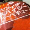 マクドナルドの「ハワイアンスパイシーバーベキュー」を食べました