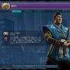 Civilizationシリーズを10年以上プレイし続け、初めて皇帝をクリアできた