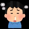 鼻水の原因は?