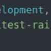 minitest-rails を使ってみる
