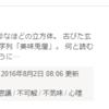 76位@漫画原作小説コンテスト@カクヨム