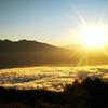 ことしも、雲海を見に行こう