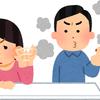 喫茶店や喫煙室で吸いやすいVAPEリキッド〜電子タバコ利用で白い目で見られないために