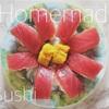 【今日のご飯】簡単*おうち握り寿司*作り方レシピあり♬